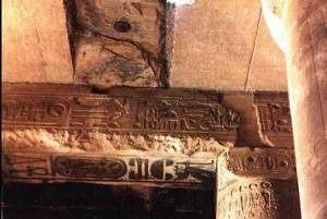 egipt_sufit