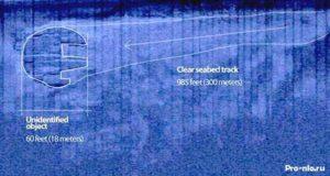 krag-na-morskim-dnie-ufo-baltyk
