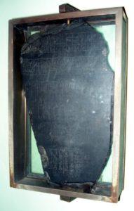 pietra_di_palermo_geroglifici_1