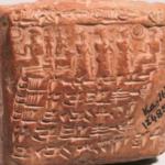 Pierwsza diagnoza niepłodności postawiona 4000 lat temu odkryta na tabliczce z pismem klinowym